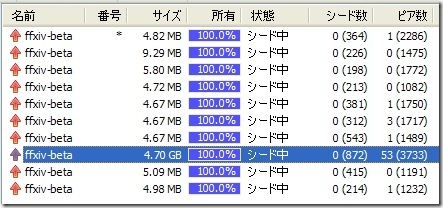 ffxiv-dl4