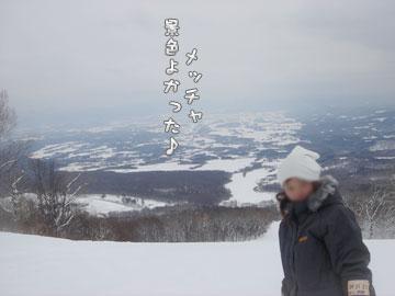 DSC07935.jpg