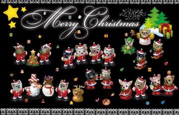 allstars_christmas.jpg