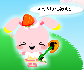 20081212-004_p.png