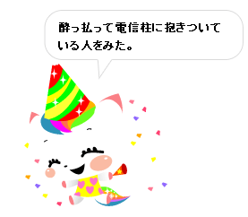 20081216-001_p.png