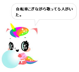 20090101-000.png