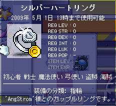 20090205-001.png