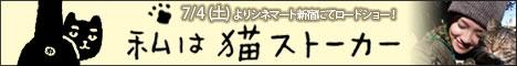 20090617_689481.jpg