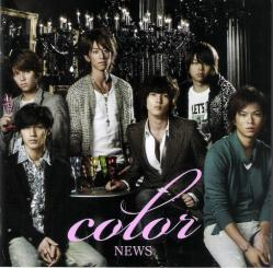 NEWS 「color」