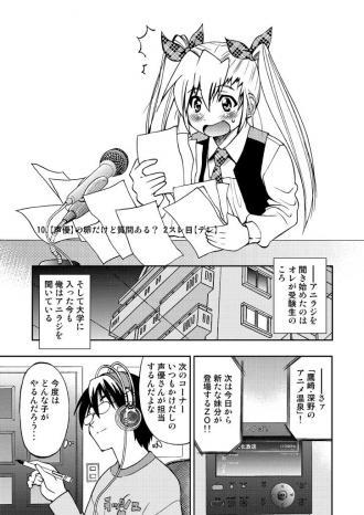 ○○デレ扉絵