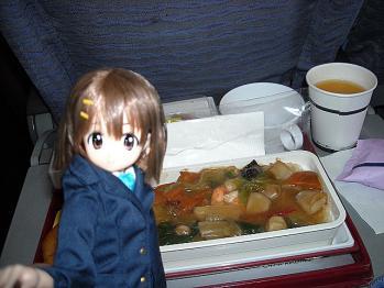 機内食と唯ちゃん