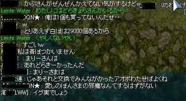 20091020 (9)
