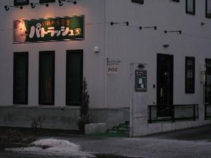 201221画像 506