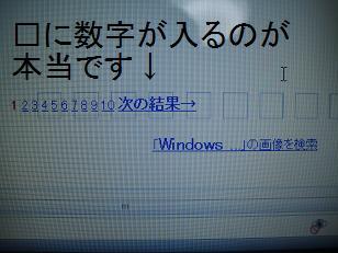 2009_0726_220411-IMG_5406.jpg