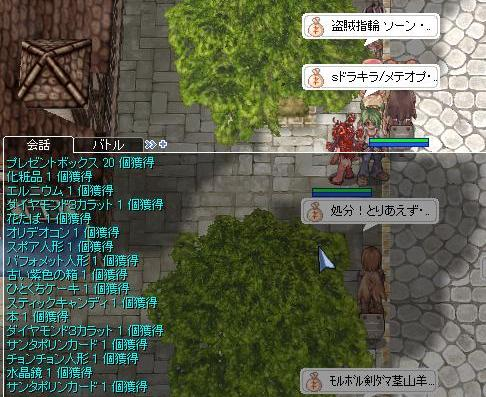 screenheimdal018-0.jpg