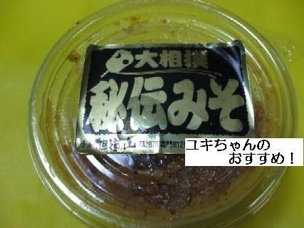 2009_01280035.jpg