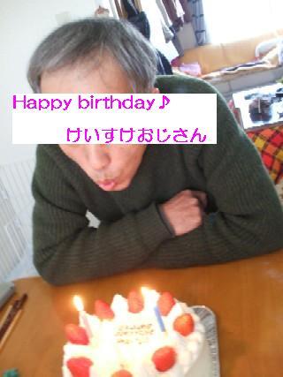2009_02080018.jpg