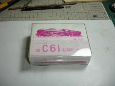 DSC01710_convert_20090125151722.jpg