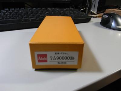 RIMG0008+(2)_convert_20090215191225.jpg