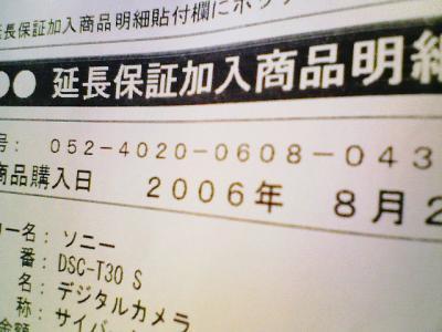 2008121003.jpg