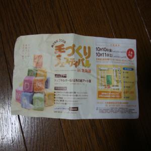 DSC01126_convert_20091005195942.jpg