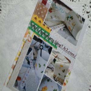 DSC01619_convert_20100304195332.jpg