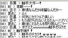 2009-huicha45451.jpg