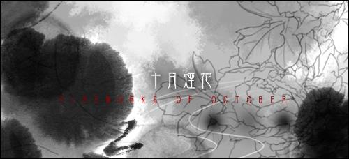 logo-FOO副本