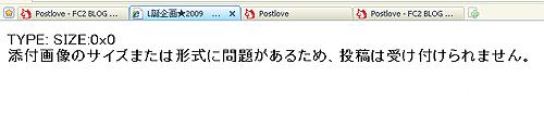 OTZ-20091027.jpg