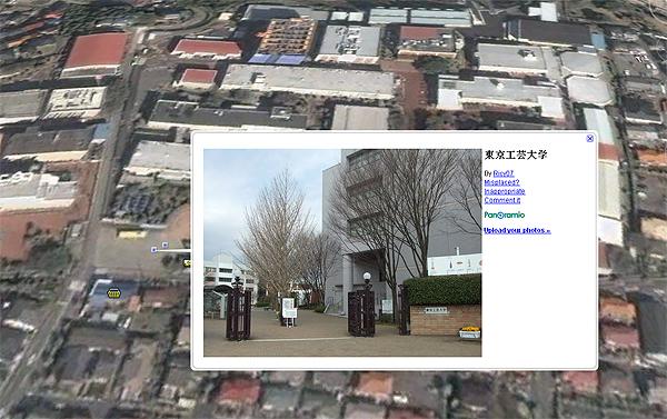 googel-e-06.jpg