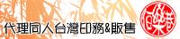 logo1111.jpg