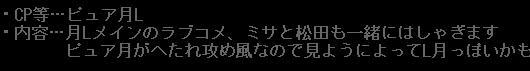niaonan-yueL.jpg