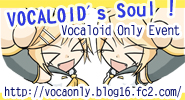 vocaloid_only_event_logo.jpg