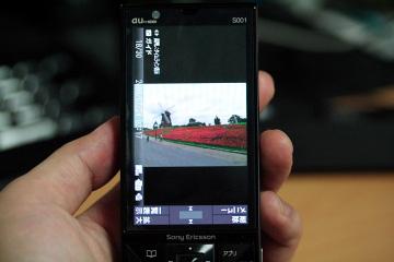IMG_1356.jpg
