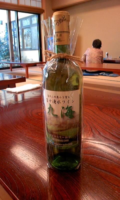 2009年1月1日のめこい湯ワイン