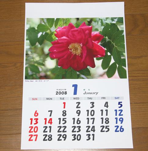 08カレンダー02