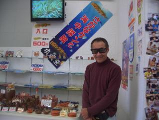 ★琉球窯、一番の常連さん★
