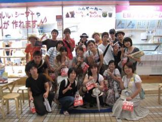 【美ら風】20090803
