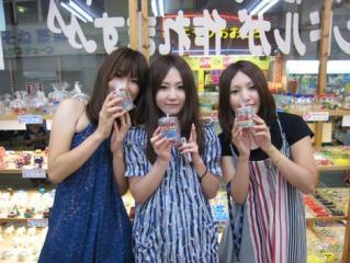 美ら風20090815