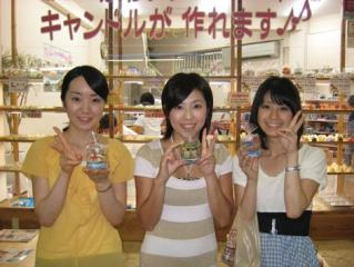 美ら風20090816