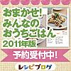 banner_100_20101127075100.jpg