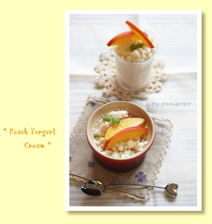 peach-yogurt-ice