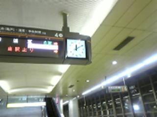 20090826013620