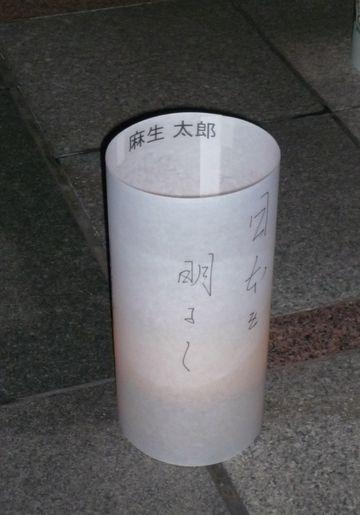 東京_2_081224