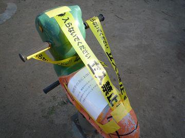 20090215_2