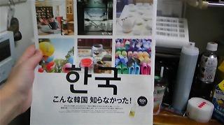 s-yui2.jpg