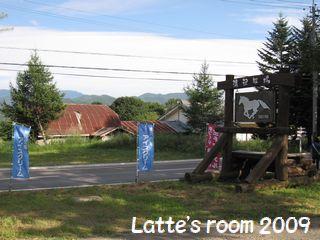 latte-1288.jpg