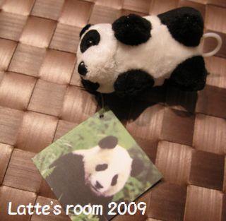 latte-1415.jpg