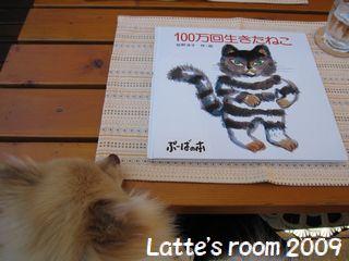 latte-1583.jpg