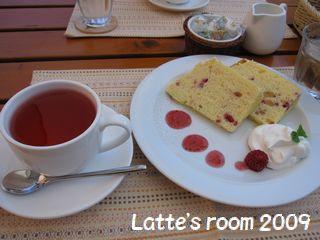 latte-1584.jpg