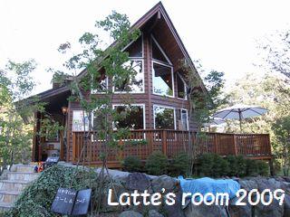 latte-1591.jpg