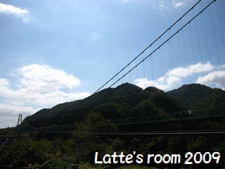 latte-1595.jpg