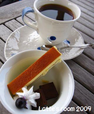 latte-1631.jpg