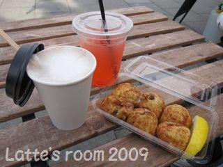 latte-1766.jpg